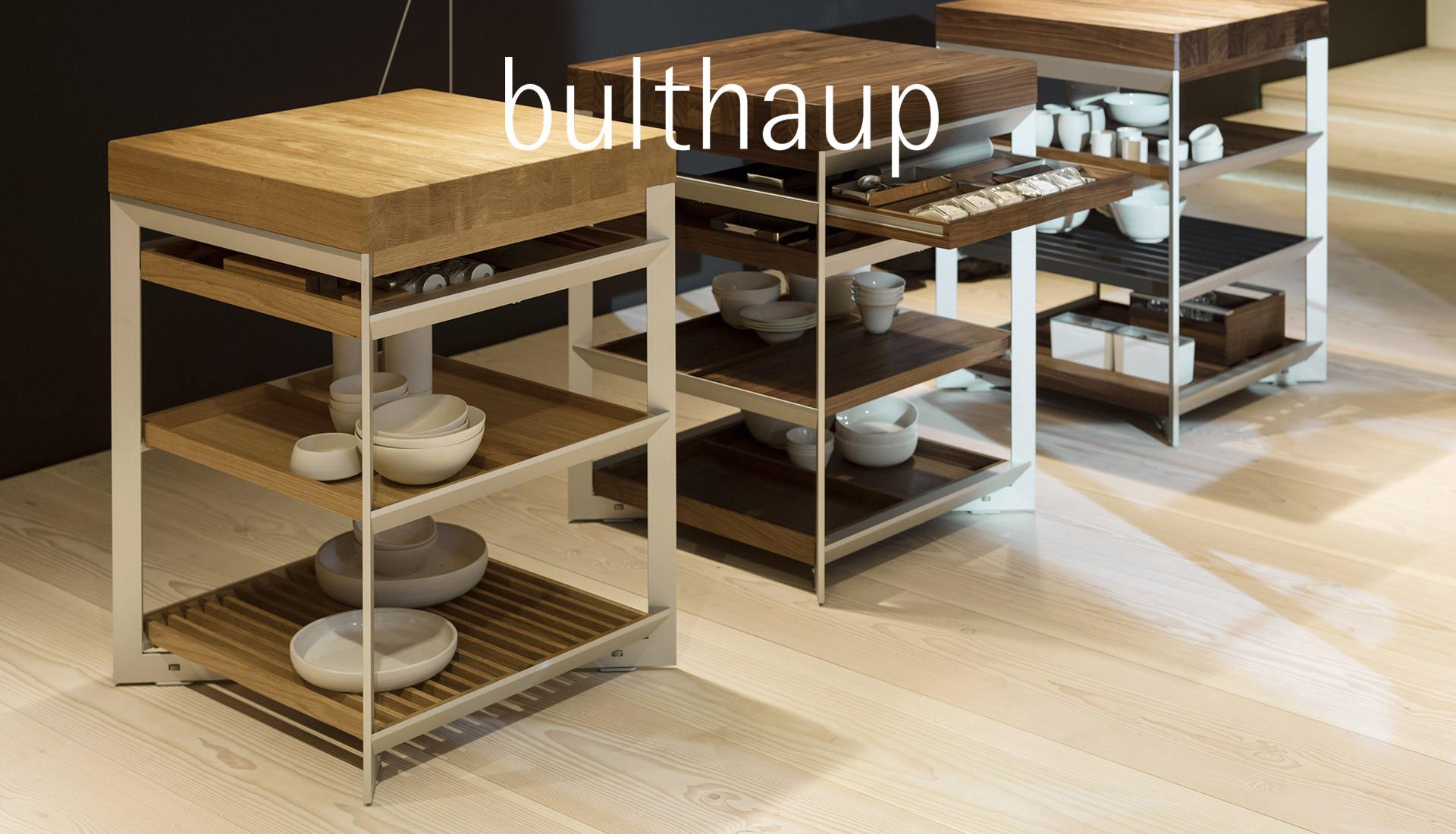 Фабрика Bulthaup