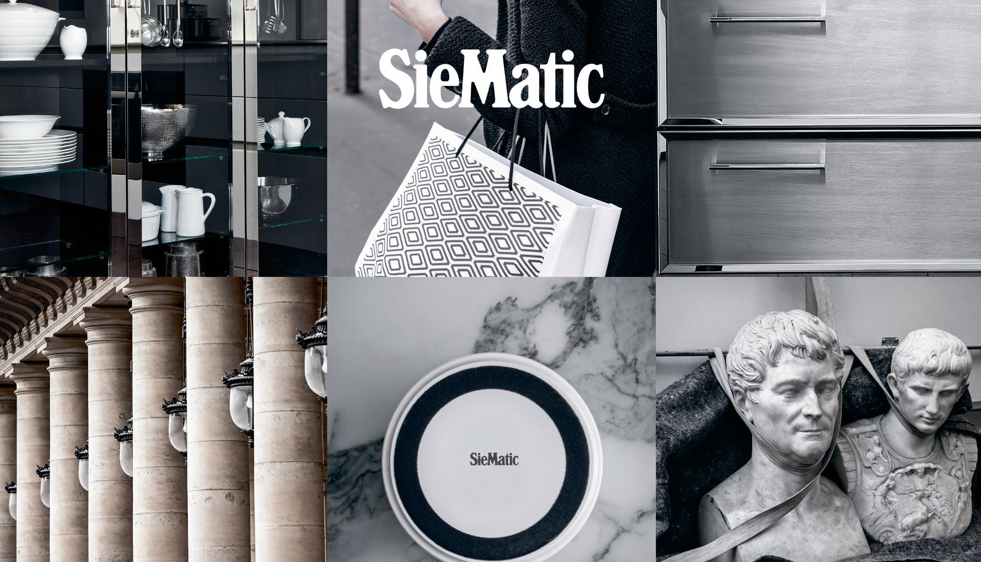 Фабрика Siematic